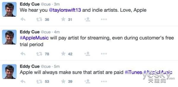 苹果将在Music试听期间向艺人支付版税